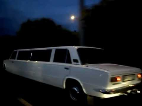 Lada Limousine