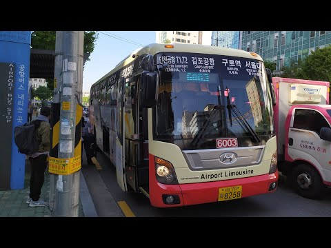 Seoul Airport Limousine 6003 – Mok-dong Station to Guro-gu Office