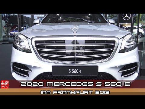 2020 Mercedes S-Class S 560e Limousine – Exterior And Interior – IAA Frankfurt Motor Show 2019