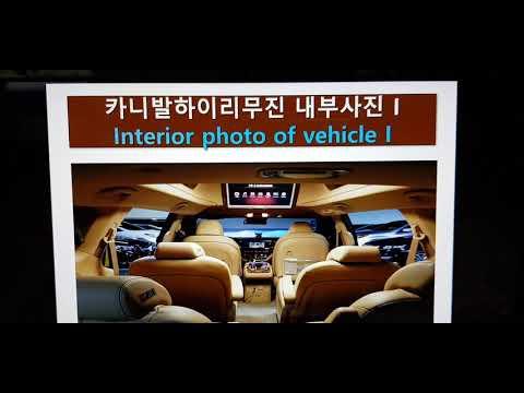 Seoul City Tour Limousine Taxi