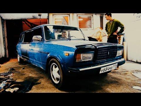 Лимузине из ЖИГУЛЕЙ. БАНАН #3 / Russian Limousine. Part 3